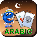Arabic Flash Cards for Kids icon