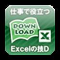 エクセルの技D icon