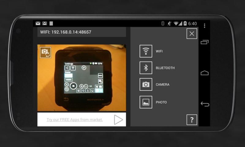 Camera Remote - screenshot