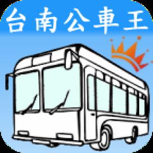 台南公車王 交通運輸 LOGO-阿達玩APP