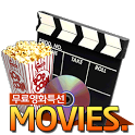 Free Movie Korea icon