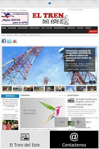 【免費新聞App】El Tren del Este-APP點子