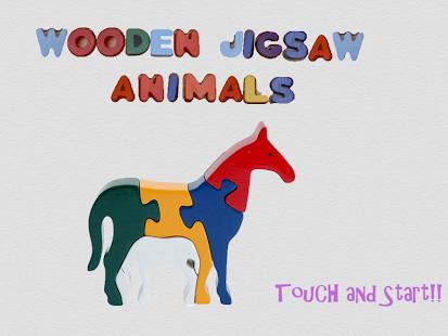 兒童木頭質感拼圖遊戲 - 動物篇