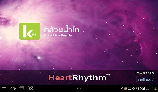 AQWave HeartRhythm Phone
