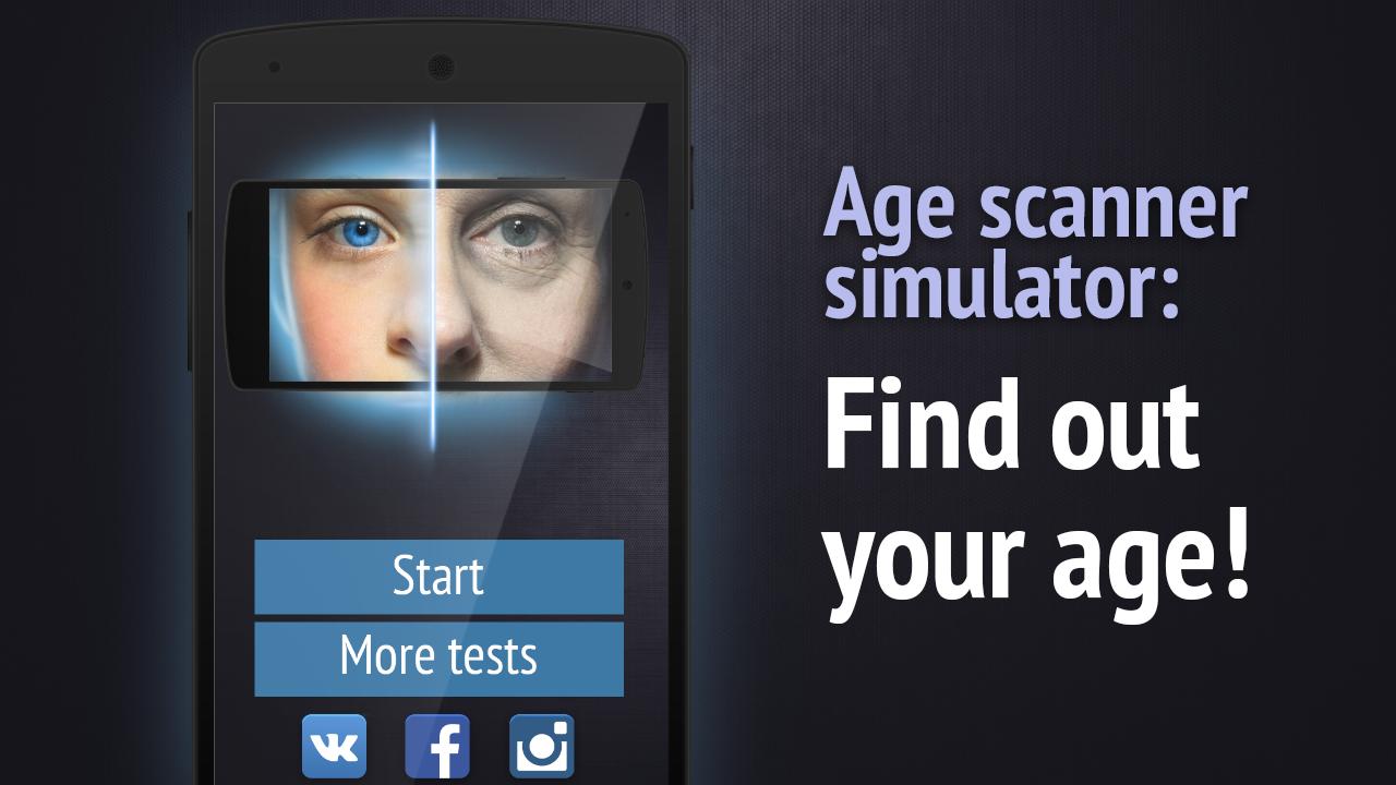 Скачать сканера лица какой ты кот на андроид