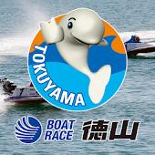 ボートレース徳山 公式アプリ