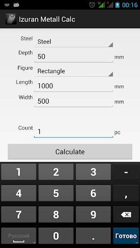 Simple Metall Calc