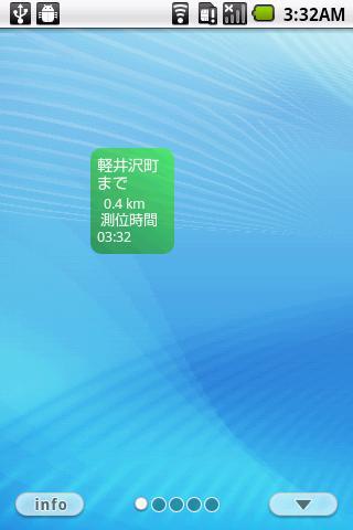 Distance to Karuizawa- screenshot