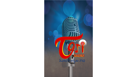 TORi - TeluguOne Radio- screenshot thumbnail