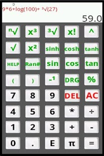 Scientific Calculator Alpha - screenshot thumbnail