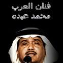اغاني محمد عبده icon