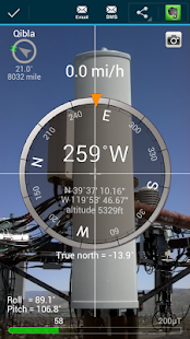 Smart Compass Pro - screenshot thumbnail