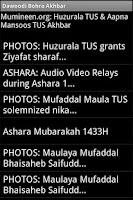 Screenshot of Dawoodi Bohra Akhbar (News)