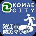 狛江市防災マップ icon