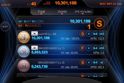 BEAT MP3 2.0 - Rhythm Game 2.5.4 screenshots 15