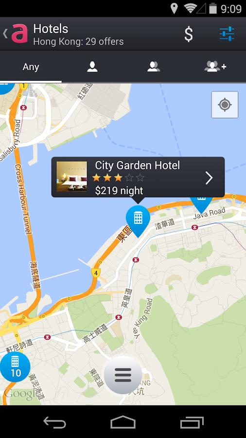 Anywayanyday: Flights Hotels - screenshot