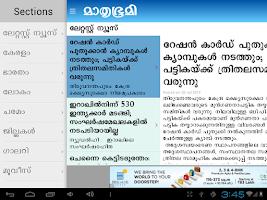 Screenshot of Mathrubhumi
