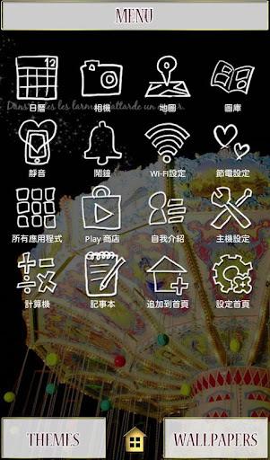 無料个人化Appの懷舊夜公園 for[+]HOME|記事Game