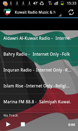 Kuwait Radio Music News