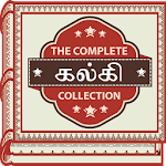 The Complete Kalki Collection 1.0 Apk