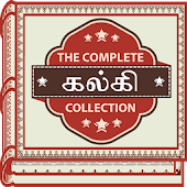 The Complete Kalki Collection