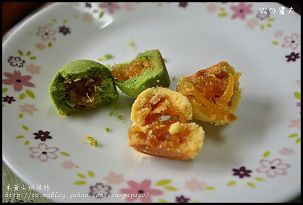 木黃山烘焙坊