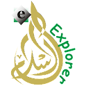 e Islam Explorer Lite: Quran