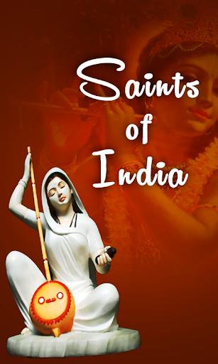 Saints Kabir Rahim Meera