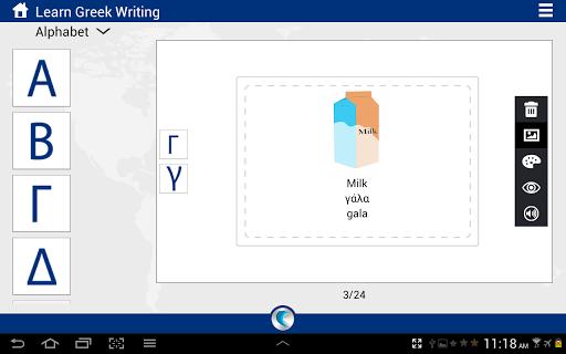 免費下載教育APP|Learn Greek Writing by Wagmob app開箱文|APP開箱王