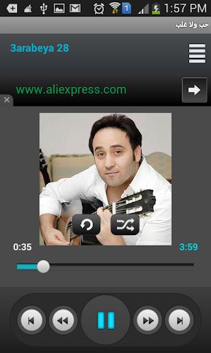 【免費音樂App】Majd Elkasem 2014 -بدون انترنت-APP點子