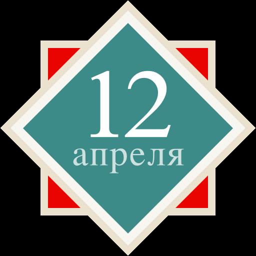 Православный календарь 生活 App LOGO-硬是要APP