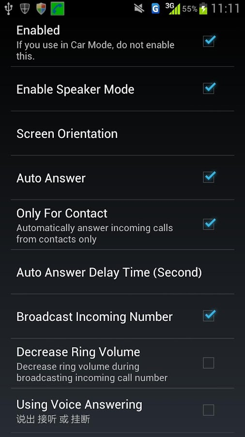 Large Call Confirm - screenshot