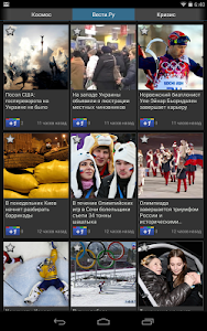 News 24 ★ widgets v2.5.9_2