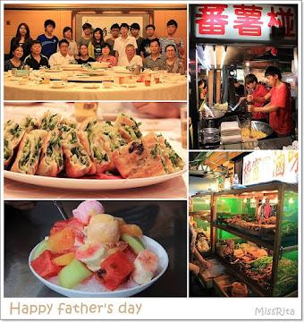 海光俱樂部中餐廳