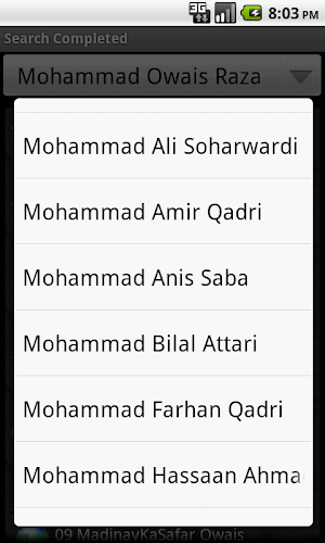 Quran Mp3 Audio Download apk screenshot