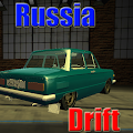 Game Russia Drift APK for Kindle