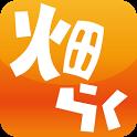 畑らく日記 icon