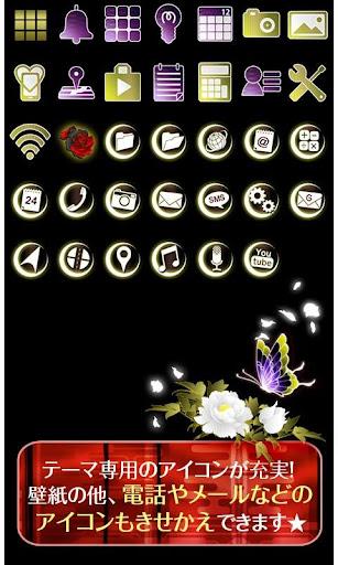 玩個人化App|★きせかえ無料★幻想白牡丹免費|APP試玩