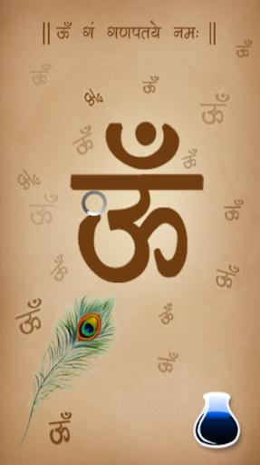 Ganesh Vandan