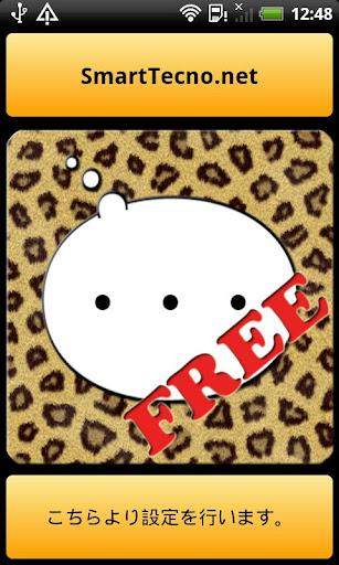 【免費個人化App】しゃべりたい動物たちFree-APP點子
