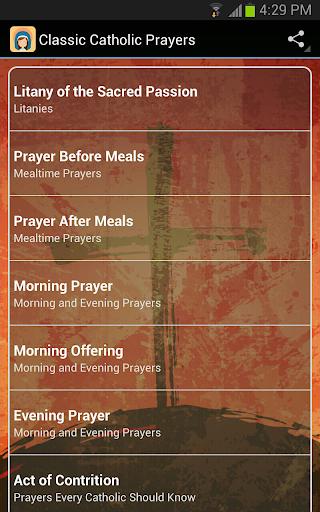 クラシックカトリックの祈り