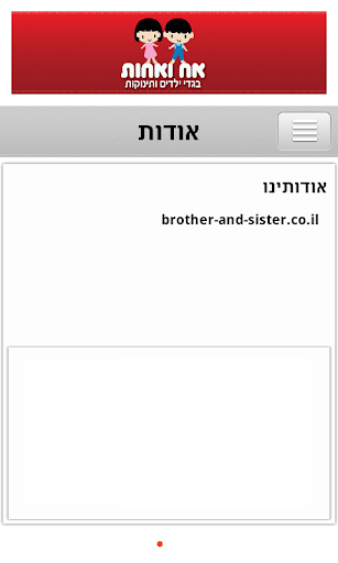 אח ואחות