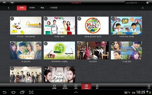 올레 tv mobile for tablet - screenshot thumbnail