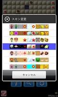 Screenshot of SokobanTAG