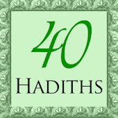 40 Hadiths of Nawawi