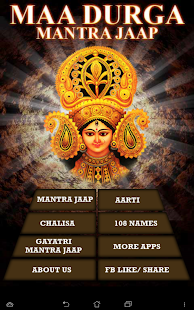 Durga Mantra- screenshot thumbnail