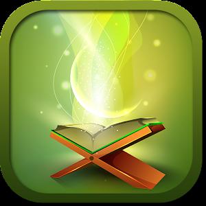 ކީރިތި ޤުރުއ (Quran in Divehi) 1.0