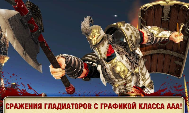 BLOOD & GLORY: LEGEND (RU) - screenshot