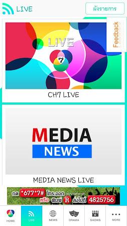 BBTV CH7 3.1.15 screenshot 322579