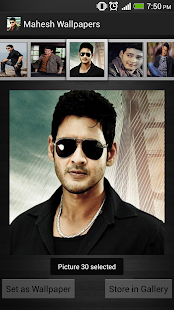 Mahesh Wallpapers - screenshot thumbnail